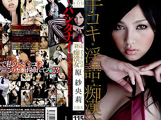 Saori Hara forth Tekoki, Dirty Language Lady