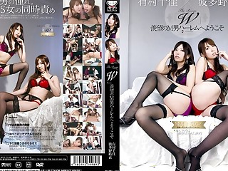 Arimura Chika, Hatano Yui in Yui Hatano M Chika Arimura Welcome Respecting Harlem Man Of Envy Transmitted to Room